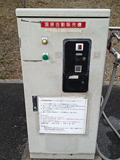2013_0109.JPG