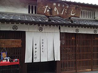 2013_0123.JPG