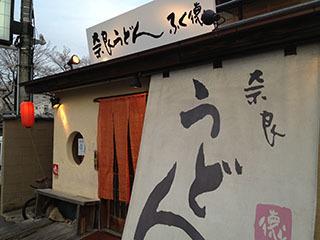 2013_0321.JPG