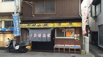 2015_1215.JPG