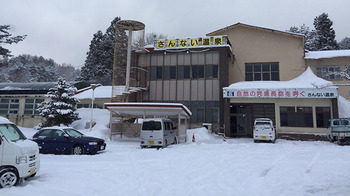 2016_0148.JPG