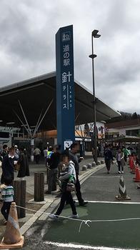 2016_0256.JPG