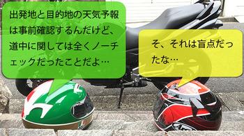 2016_0424.JPG
