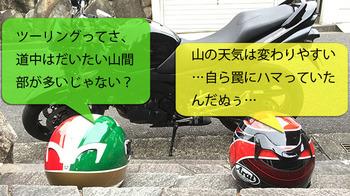 2016_0425.JPG