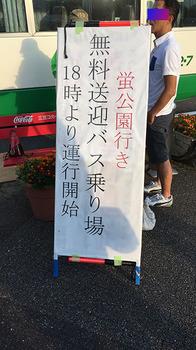 2016_0443.JPG
