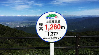 2016_0590.JPG