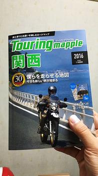 2016_0631.JPG