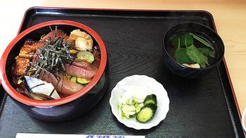 2017_0306-s.jpg