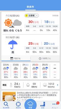 2017_0362-s.jpg