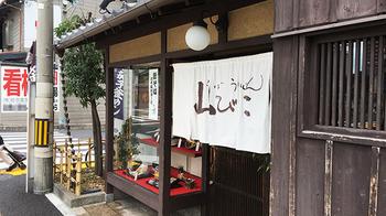 2017_0465-s.jpg