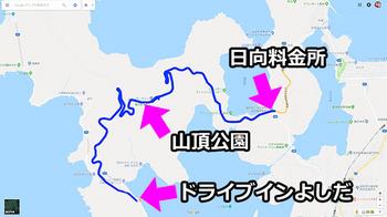 ph20180430_13-s.jpg